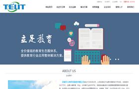 安徽天立泰科技股份有限公司